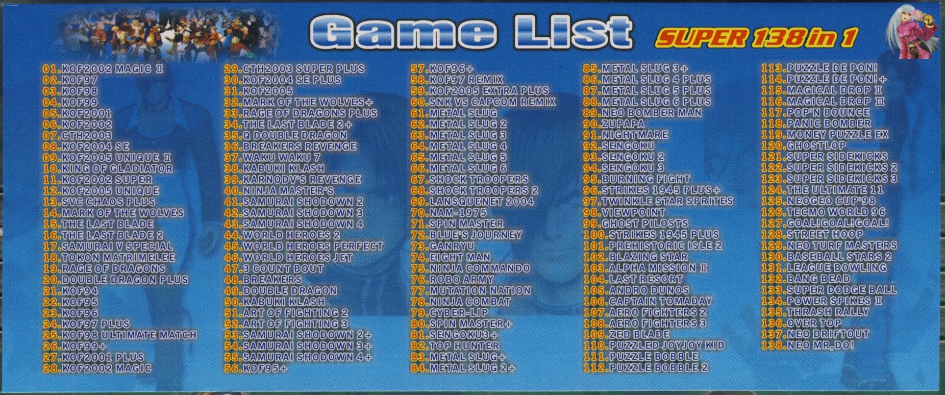 [Dossier][Multi MVS] La 138-in-1 Super_138_in_1_bootleg1_gamelist_label