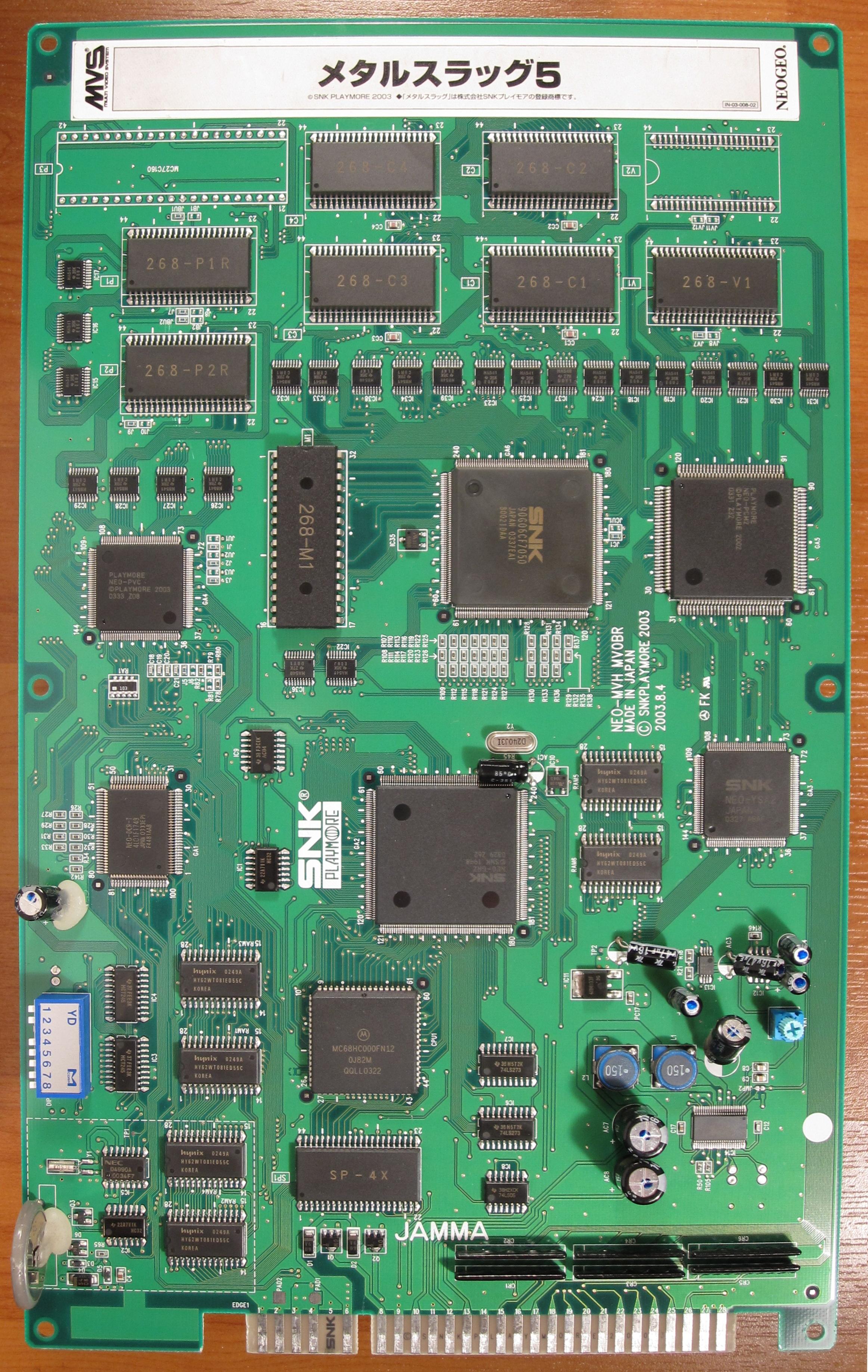 METAL SLUG 5_ MVS Metal_slug_5_pcb1_front