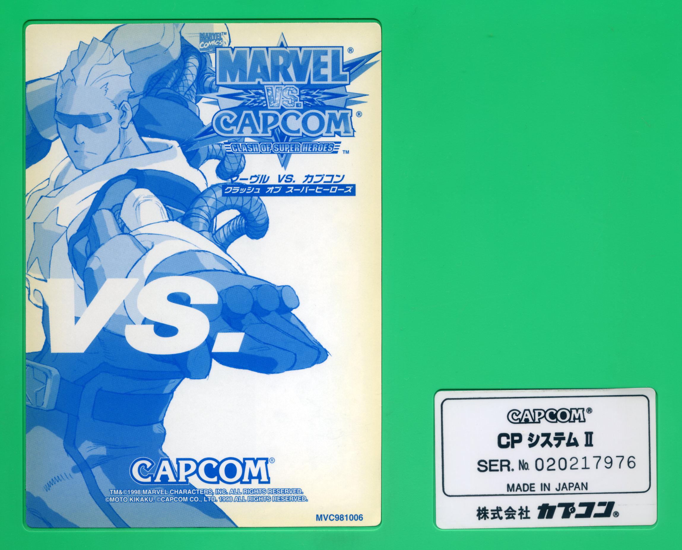 CPS2 - Marvel vs. Capcom: Clash of Super Heroes - MVS