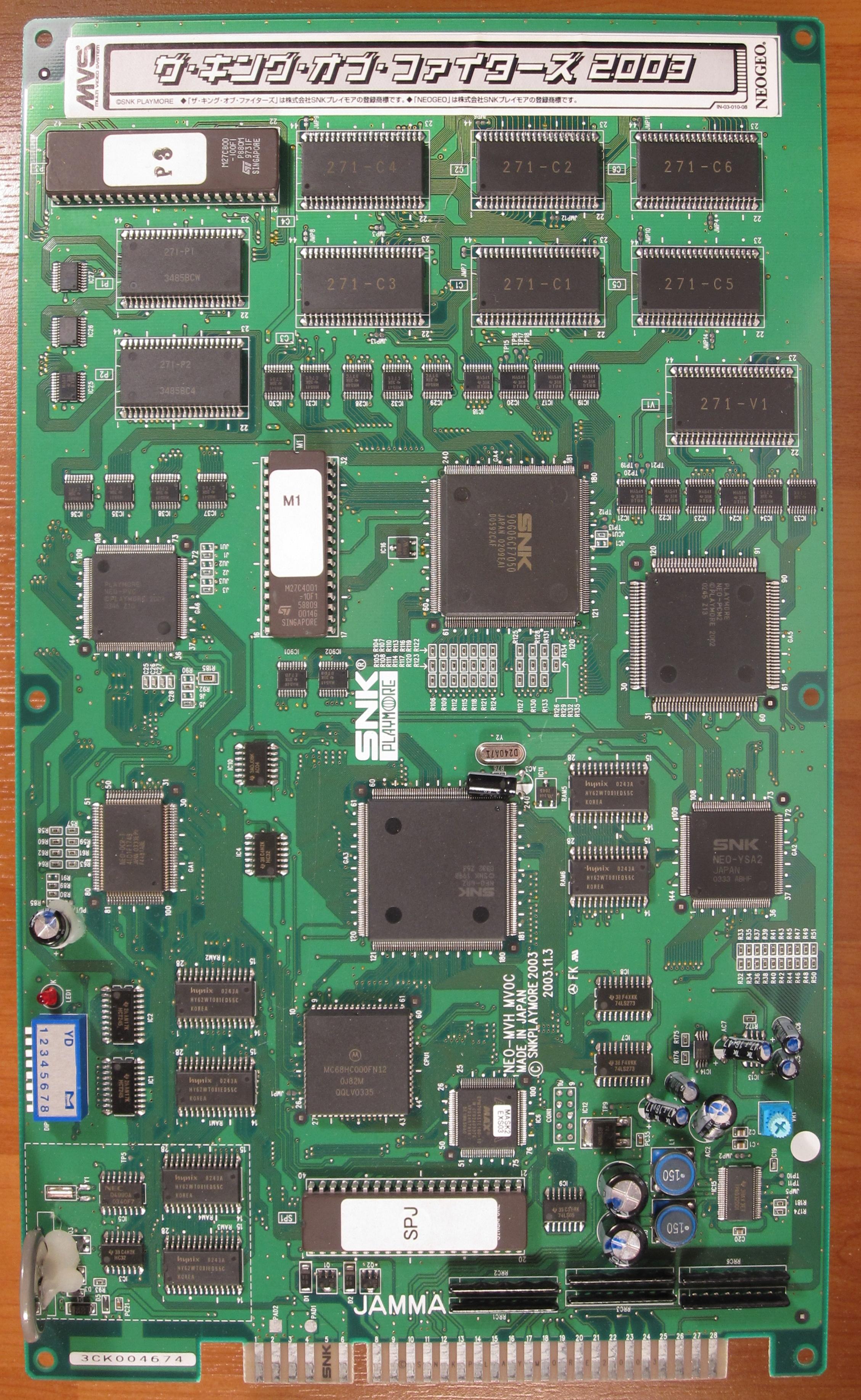 Kof2003_pcb1_front.jpg