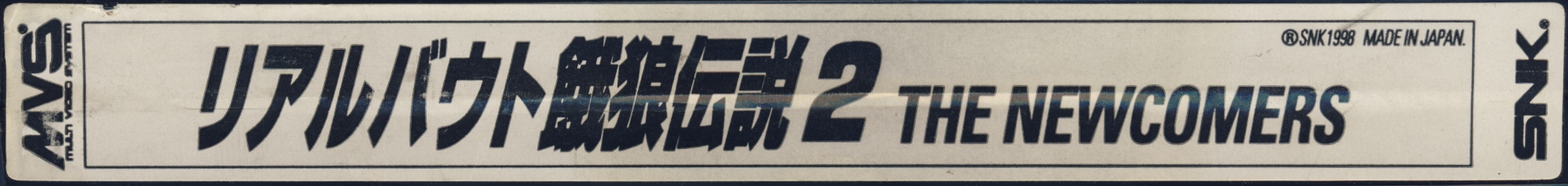 Real bout fatal fury 2 jp label.jpg